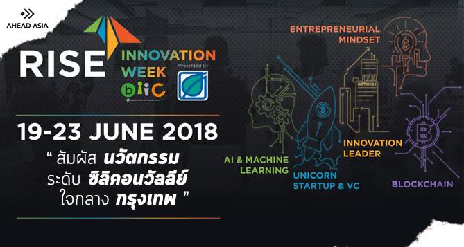 RISE Innovation Week 2018