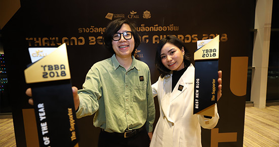 Thailand Best Blog Awards 2018 by CP ALL