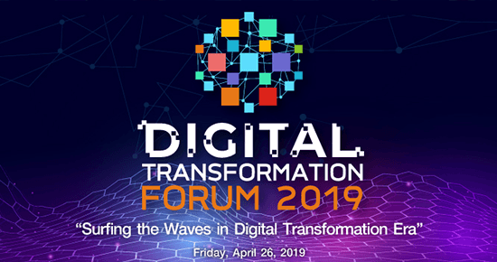 Digital Transformation Forum 2019