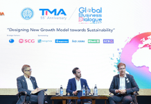 Global Business Dialogue 2019