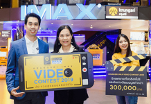 KRUNGSRI IMAX Video Contest 2019