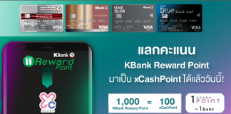 xCashPoint