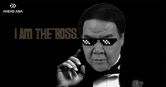 ผู้นำ