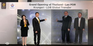 Krungsri-LDB Global Transfer